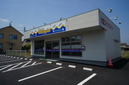ホワイトピア川尻店の画像1