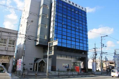 大阪物療大学の画像3
