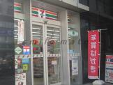 セブンイレブン東門店
