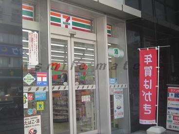 セブンイレブン東門店の画像1