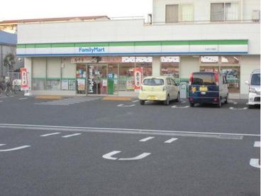 ファミリーマート入谷三丁目店の画像1