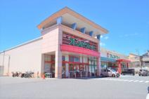 フレンドマート御蔵山店