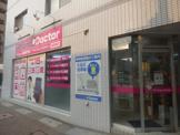 iPhone修理アイフォンドクター(iPhoneDoctor)福岡南店