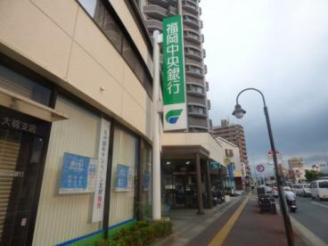 (株)福岡中央銀行 大橋支店の画像1