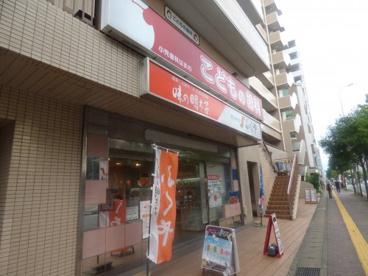 味の明太子ふくや 大橋店の画像1