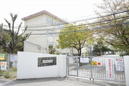 福岡市立名島小学校の画像1
