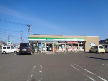 ファミリーマート 秋田大館比内店の画像1