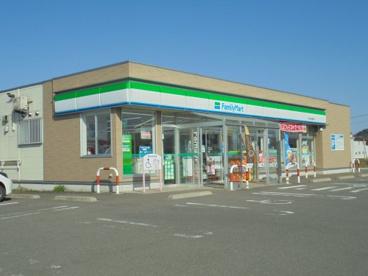 ファミリーマート 秋田大館餌釣店の画像1