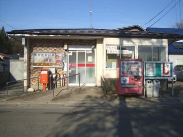 西館郵便局の画像1