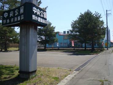 鷹巣運動公園の画像1