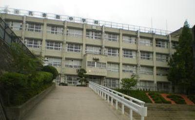 孔舎衙中学校の画像1