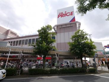 イトーヨーカドー ザ・プライス五香店の画像1