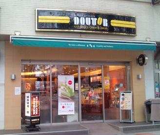 ドトール 常盤平駅前店の画像1