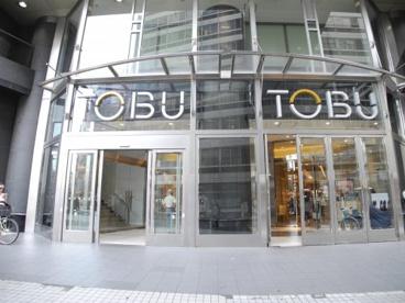 東武百貨店 池袋店の画像1