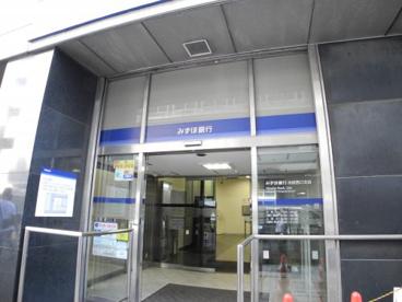 みずほ銀行池袋西口支店の画像1