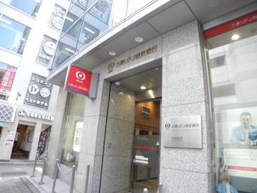 三菱UFJ信託銀行池袋支店の画像1