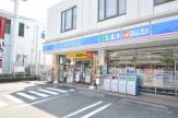 ローソン洋光台店