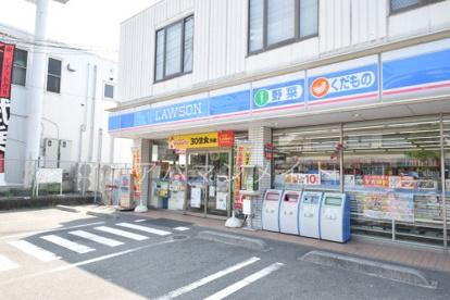 ローソン洋光台店の画像1