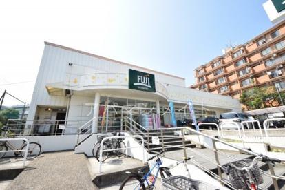 SUPER MARKET FUJI(スーパーマーケットフジ)野庭店の画像1