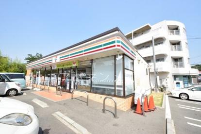 セブンイレブン横浜日野店の画像1
