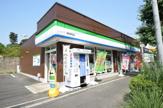 ファミリーマート横浜野庭店