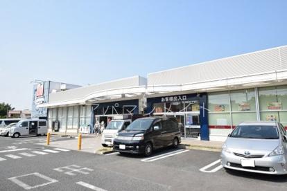 SUPER MARKET Tamaya(スーパーマーケットたまや)野庭店の画像1