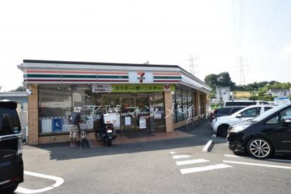 セブンイレブン横浜野庭団地前店の画像1