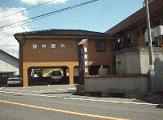 植村眼科医院