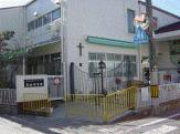 富田保育園
