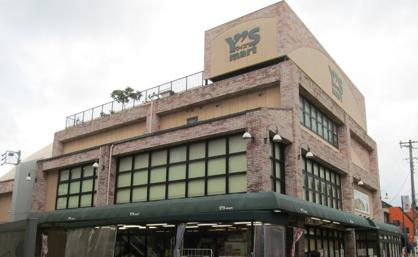 ワイズマート 原木中山店の画像1