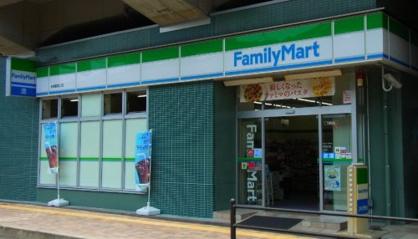 ファミリーマート妙典駅西口店の画像1
