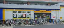 マツモトキヨシ 富浜店