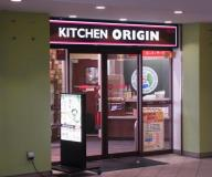 キッチンオリジン 妙典店