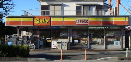 デイリーヤマザキ 市川新浜店の画像1