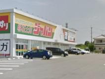 ジャパン明石土山店