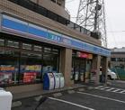 ローソン 浦安北栄店