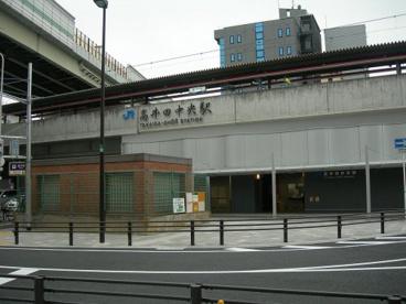 高井田中央駅の画像1