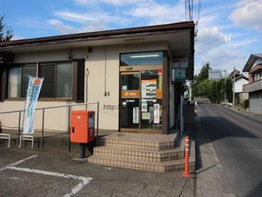 粕川郵便局の画像1