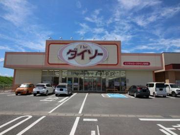 ザ・ダイソーとりせんローズタウンショッピングモール店の画像1