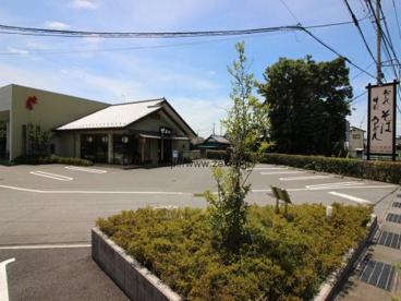 粕谷製麺店の画像1