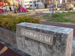 栄田町西公園の画像1