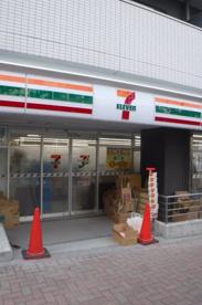 セブンイレブン 新宿上落合三丁目山手通り店の画像1
