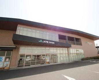 JA下関 川中支所の画像1