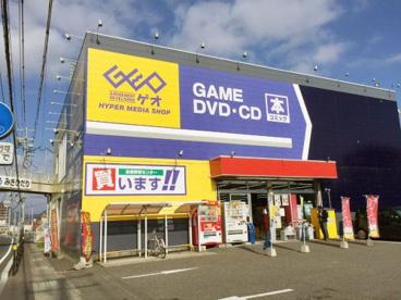 ゲオ 下関綾羅木店の画像1