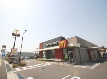 マクドナルド 新下関ゆめシティ店の画像1