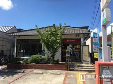 岡崎六名郵便局の画像1