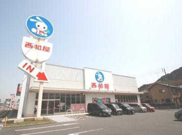 西松屋 新下関店の画像1