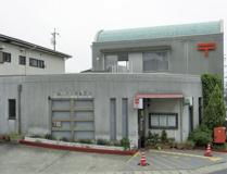 下関川中豊町郵便局