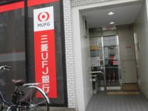 三菱UFJ銀行 ATMコーナー