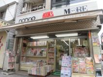 いつわ書店